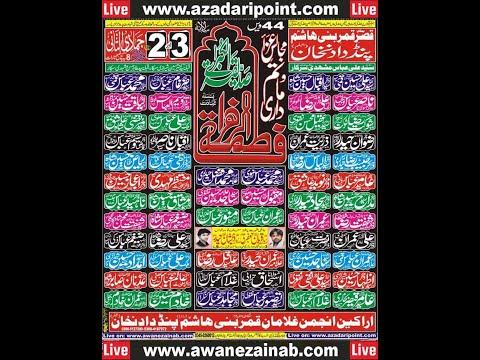 Live Majlis 2 Jamadi ul Sani 2018 Pind Dadan Khan Jhelum