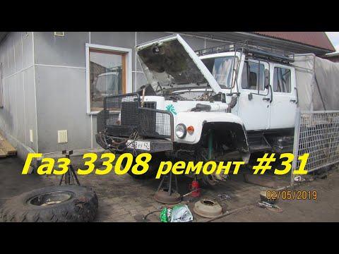 Газ 3308 ремонт #31