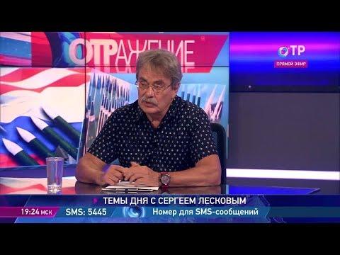Сергей Лесков: Никто
