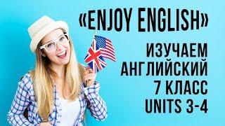 Особенности обучения английскому языку по УМК