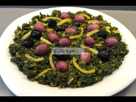 Salade de mauve sauvage نبتة عندها فوائد كثيره على الصحه قدمها كمقبله رائعه وبنينة في وقت البرد