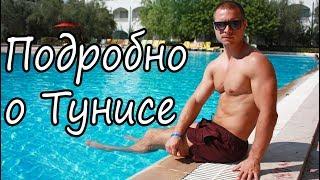 видео Туры на о. Порос (Греция) из Москвы, цены на путевки и отдых на о. Порос на 2018 год все включено от туроператора Coral Travel
