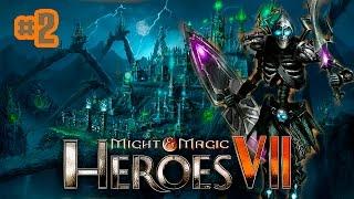 Прохождение Might and Magic Heroes 7 (сюжет)[1080p60fps] #2 - Оплот некромантии