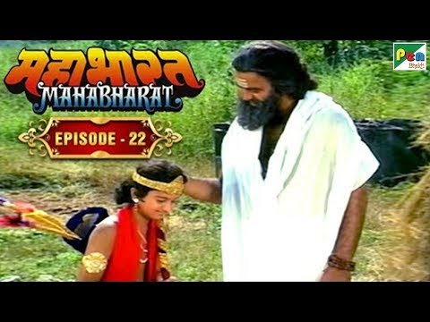 द्रोणाचार्य - कर्ण धनुर्विद्या? ,अर्जुन की परीक्षा   Mahabharat Stories   B. R. Chopra   EP – 22