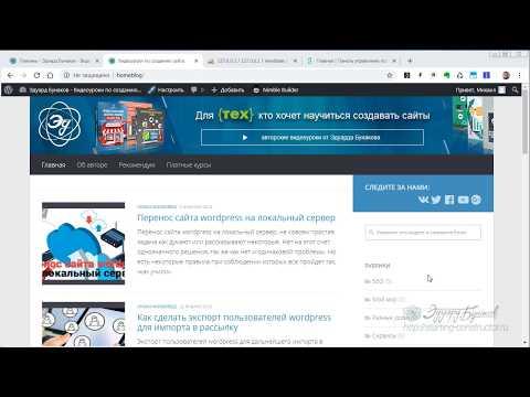 Отключить плагин wordpress через phpmyadmin