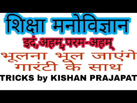 Child Psychology Books Pdf In Hindi