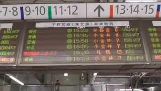 オバさんの鉄道オタク、オバ鉄の鉄道旅ブログ:http://obatetu.blog98.f...