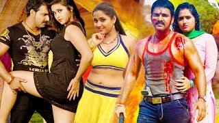 पवन सिंह काजल राघवानी अंजना सिंह Full Bhojpuri Movie 2018 TERE JAISA YAAR KAHAN