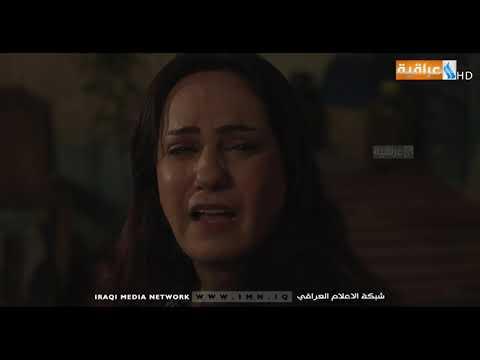 مسلسل وادي السلام - الحلقة الثانية و العشرين 22 HD