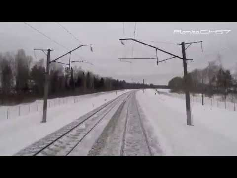 Нижний Новгород - Москва Курский вокзал .