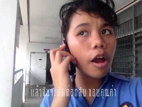 ASEAN EASY EP.3 MYANMAR (BY 3/SM 2556 CHAINATPITTAYAKOM ENGLISH PROJECT)