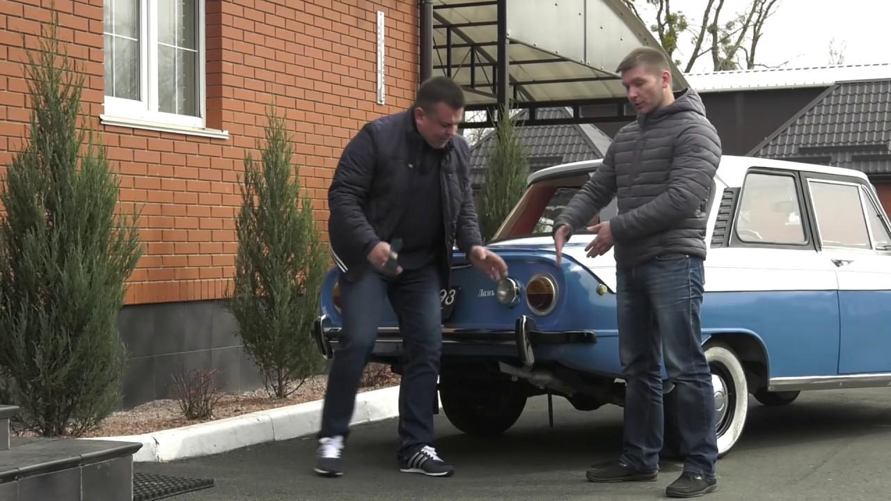 Обзор автомобиля Лань на узлах и агрегатах ВАЗ, ЗАЗ, Москвич, собранный там же, где и автобус Старт.