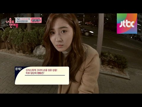【TVPP】Yuri(SNSD) - Rumor of secret date, 유리(소녀시대) - 훈남과 파스타 데이트?! 비밀연애 소문 해명 @ Radio Star from YouTube · Duration:  1 minutes 33 seconds