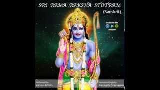 Sri Rama Raksha Stotram - Kamisetty Srinivasulu (Sanskrit)
