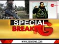 Breaking News: 4 ISIS terrorists gunned down in Jammu and Kashmir's Anantnag