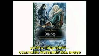 Заработок на продаже электронных книг- Заработок от 3 000 руб/день