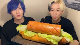 【これもう丸太やん】日本一でかい?4キロのホットドッグをネクステで大食い対決してみた