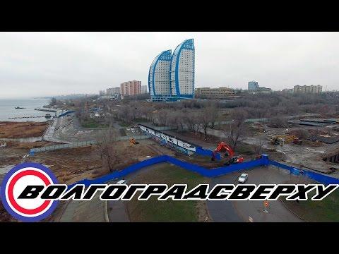 Видео Ремонт моста через волгу