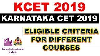 KCET 2019 eligibility criteria for professional courses    kea.kar.nic.in