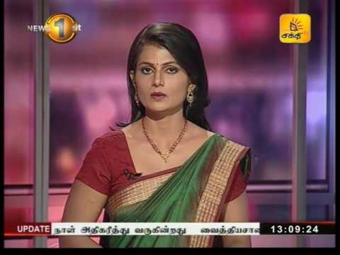 News 1st Lunch time Shakthi TV 1PM 23rd June 2017