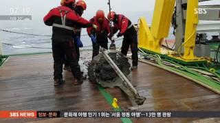 한국 쇄빙선