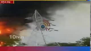 Transformer Fire At Narketpally Electrical Substation In Nalgonda