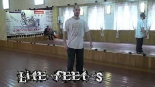 Dance Kitchen. Лучшее видео обучение хип хопу. Часть 3