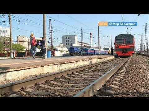 В Прохоровку на электричке: маршрут выходного дня