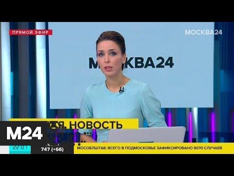 В Москве скончался 31 пациент с коронавирусом - Москва 24