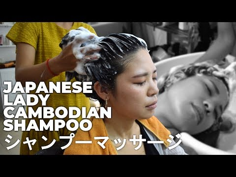 Sleepy Japanese Lady, Cambodian Shampoo And Rinse Asmr