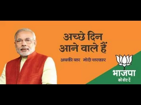 election campaign poster apne phone se banaiye how to make