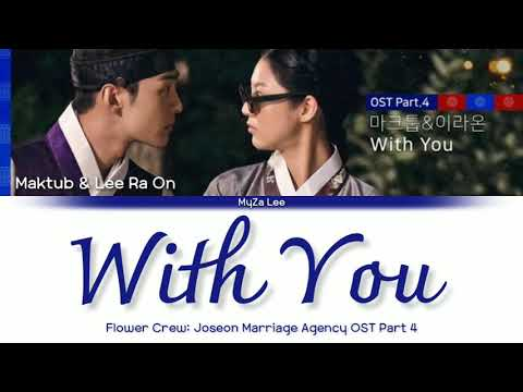 Download Sub Indo Maktub & Lee Ra On - With You Flower Crew: Joseon Marriage Agency OST Part 4 s Mp4 baru