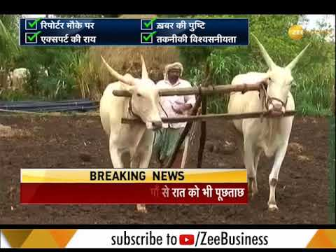 NITI Aayog to introduce new Agri policies to increase farmers' income