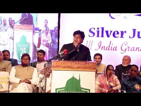 Imran Pratapgarhi Latest Mushaira at King Kothi Hyderabad || 16 August 2017 I