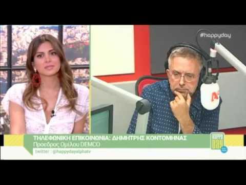 Ο Δημήτρης Κοντομηνάς τα χώνει σε Βερύκιο-Τσιμτσιλή on air: Με κάνατε και ντράπηκα σήμερα
