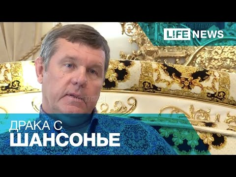Шансонье Александр Новиков
