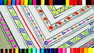 How Decorate Borders Project Files Attractive Borders Drawing Ideas Project Frames