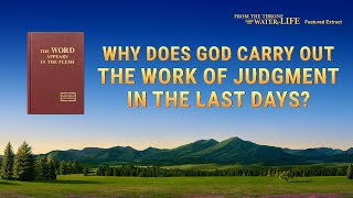 From the Throne Flows the Water of Life (4) - Why Does God Carry Out the Work of Judgment in the Last Days?