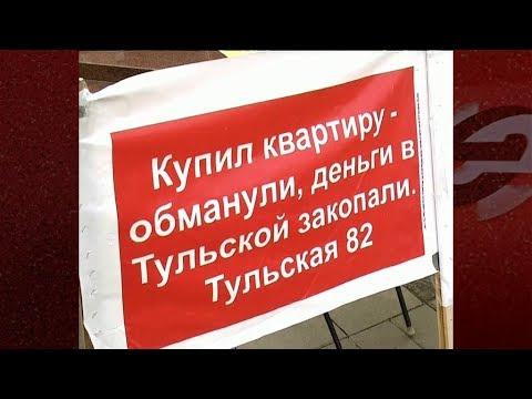 Новосибирск голодает