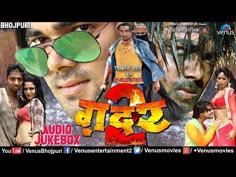 Gadar 2 | ग़दर २ | Vishal Singh, Mahi Khan, Kajal Mishra | JUKEBOX | Latest Bhojpuri Songs 2018