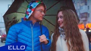 Кирилл Охрименко и Алида - Де ти тепер