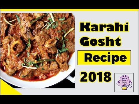 How to make Karahi Gosht - Full Recipe by Asian Food Recipes.