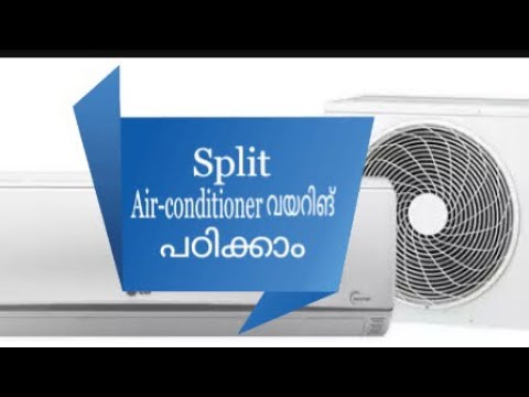 split air conditioner wiring diagram malayalam tutorial video
