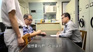 Publication Date: 2014-09-30 | Video Title: 8HKIFF 《燎火》(聖公會莫壽增會督中學)