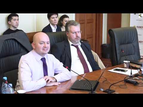 Роман Бевзенко, Единый объект недвижимости и права на него