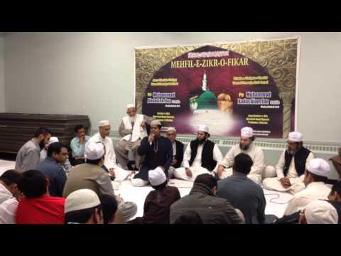 Aur Sab Kuch Toh Hoga Gawara Humain - Muhammad Adil Iqbal