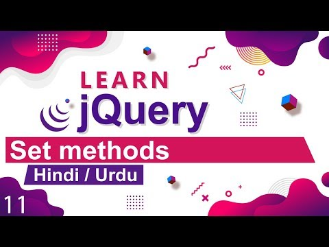 jQuery Set Methods Tutorial in Hindi / Urdu thumbnail