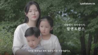 Lee Young Ae 이영애 _ Lyanature *리아네이처*