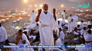 Arafat ki Wadi me hon Khara by Faraz Attari