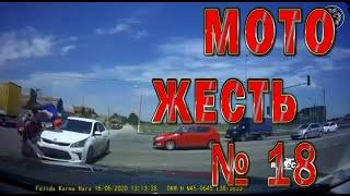 Мото ДТП жесть №18 18+ / Motorcycle Accident